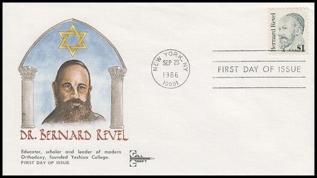 2193 / $1 Dr. Bernard Revel Gill Craft Cachet First Day Cover