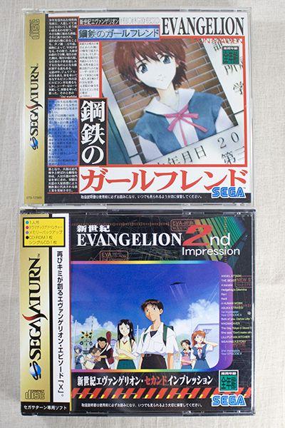 新世紀エヴァンゲリオン 2ndインプレッション/鋼鉄のガールフレンド 【セガサターン】