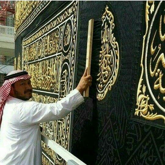 DesertRose,;,AlKa'aba AlMusharrafa,;,