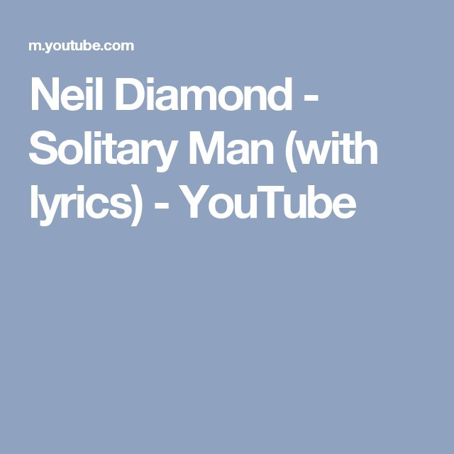 Neil Diamond - Solitary Man (with lyrics) - YouTube