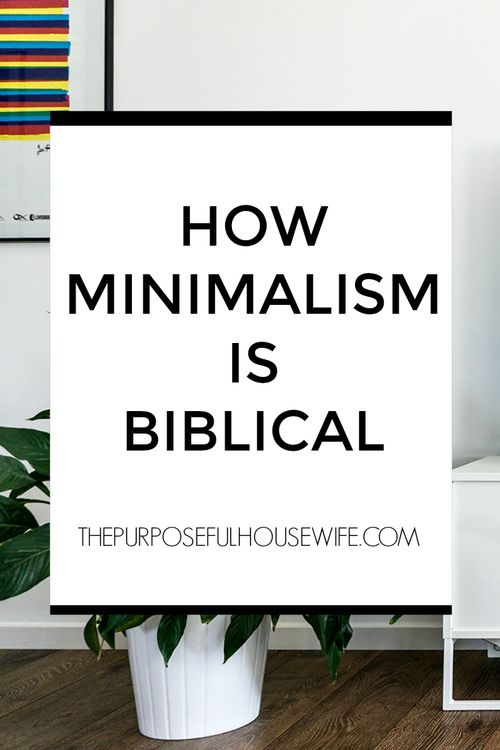How minimalism is biblical, and means living a more faithful life. Scripture to back it up, and points that will have you purging your clutter right now. Click through to read the article.