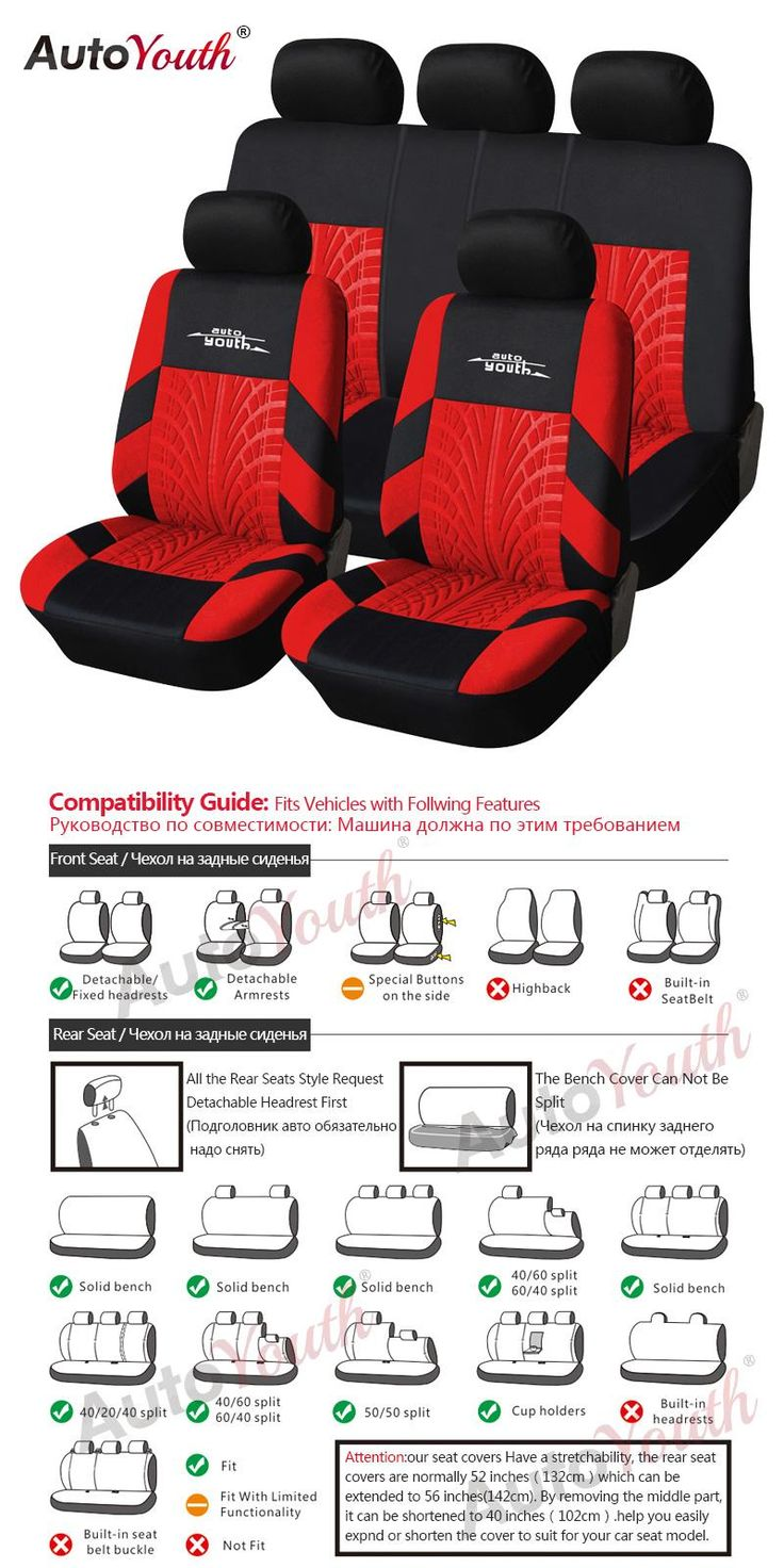[Visit to Buy] AUTOYOUTH Red Tire Track Detail Style Polyester Fabric Universal Car Seat Covers Set Fits Most Brand Vehicle Car Seat Protector #Advertisement