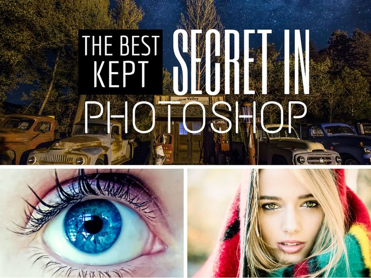 The Best Kept Secret in Photoshop