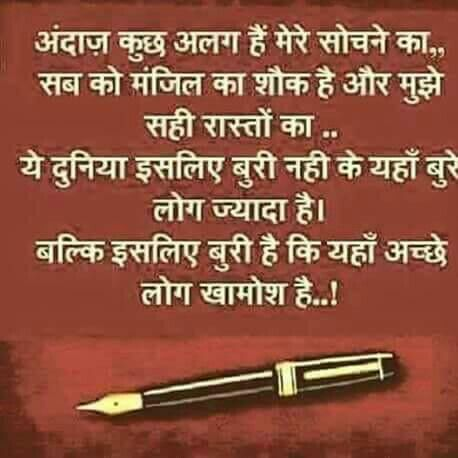 Naam E Wafa Sahir Ludhianvi Poetry Courtesy Vegabomb Heavy Square