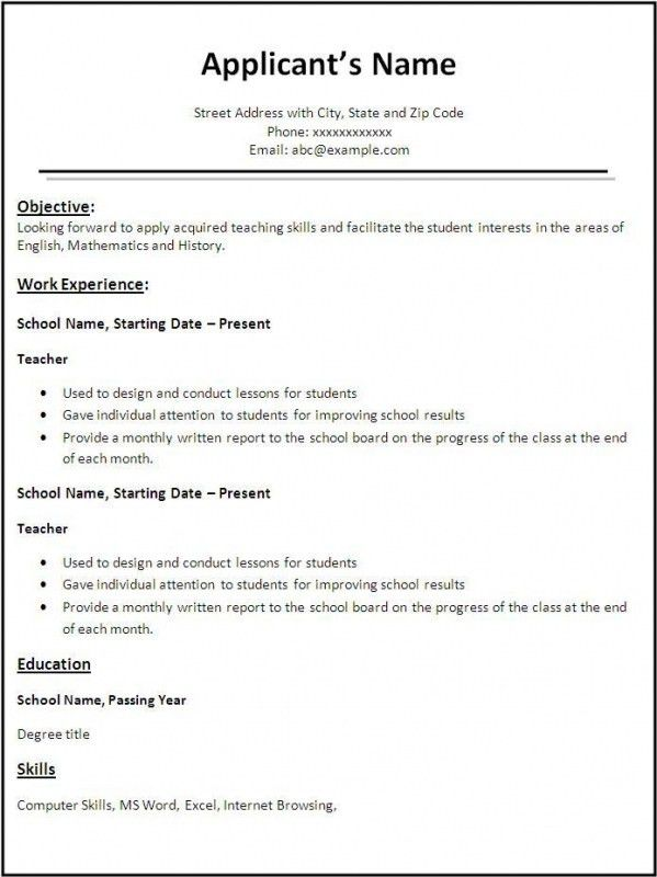 reference sample resume rsum writing references available upon request objective ... #sampleResume #FreeResume
