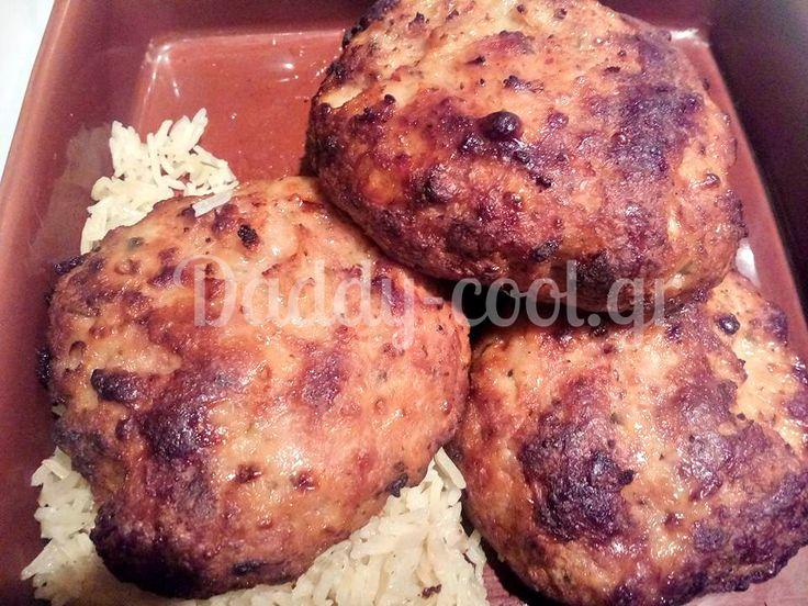 Ζουμέρα+μπιφτέκια+κοτόπουλο+και+ρυζάκι+με+κάρυ