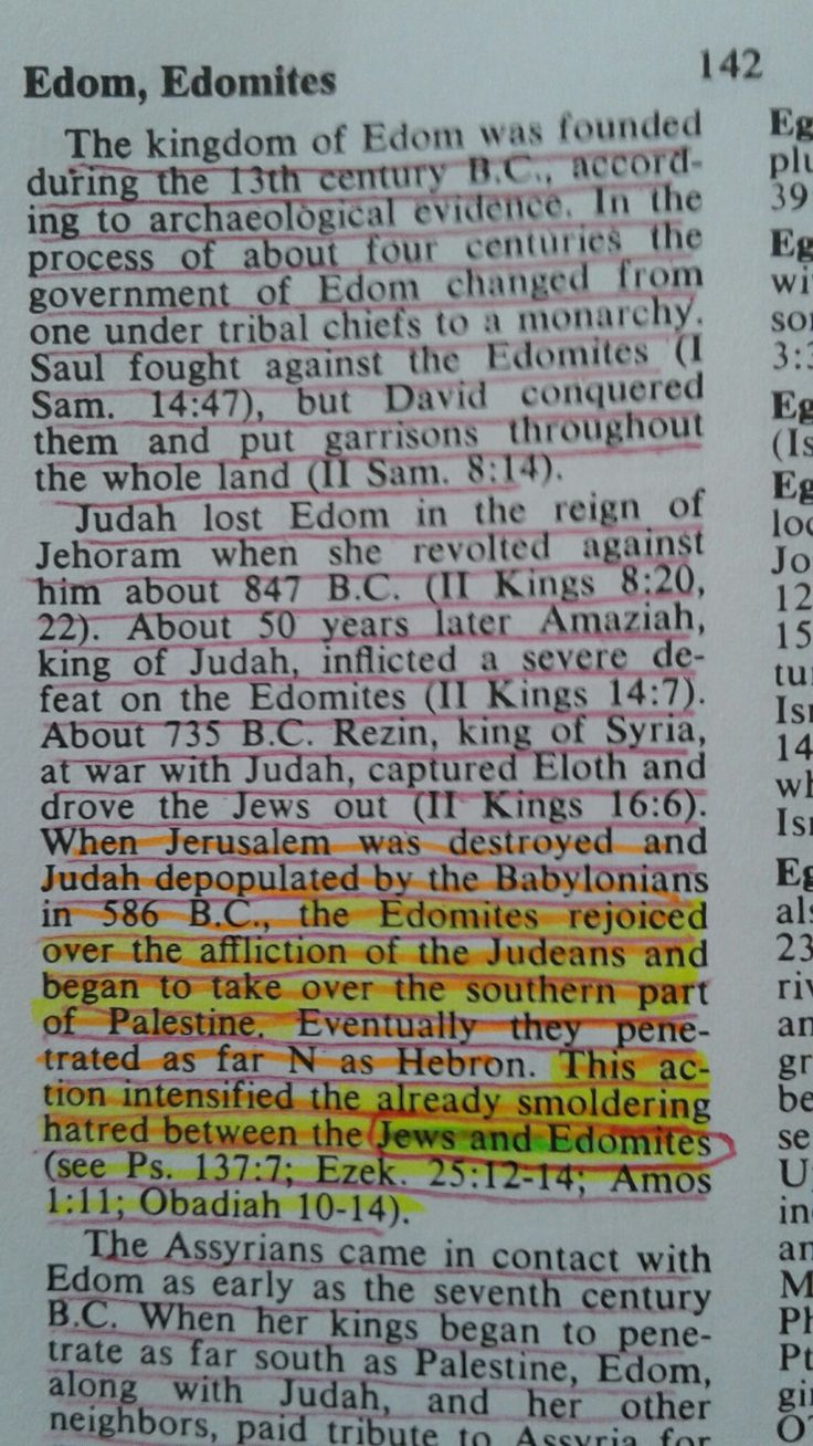 We found you esau we just had relook in our history book. ISRAELITES UNITE!