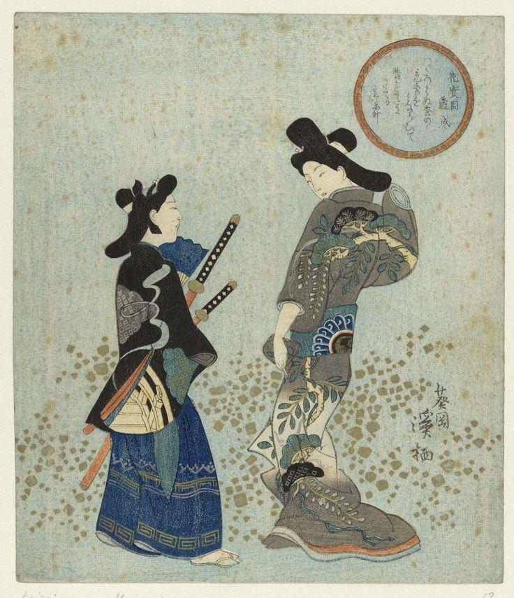 Ontmoeting tussen een man en een courtisane, Aoigaoka Keisei, Kajitsuen Sukinari, c. 1830 - c. 1835