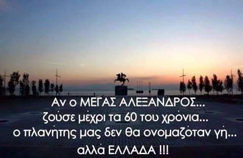Συμφωνω!!!!