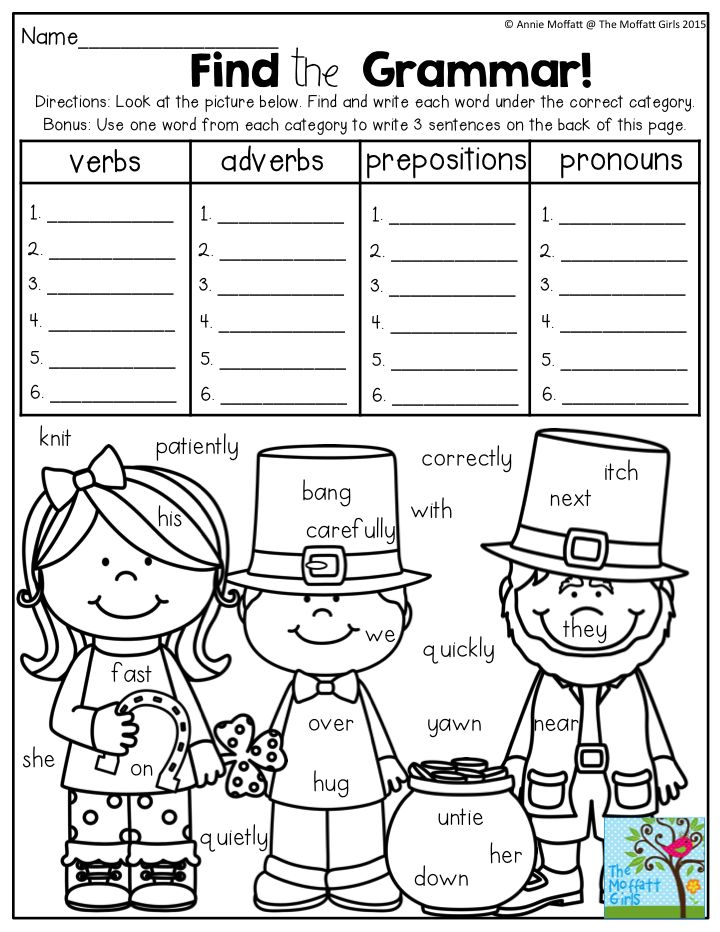 Find the Grammar!  Such a FUN way to practice parts of speech in Second Grade!