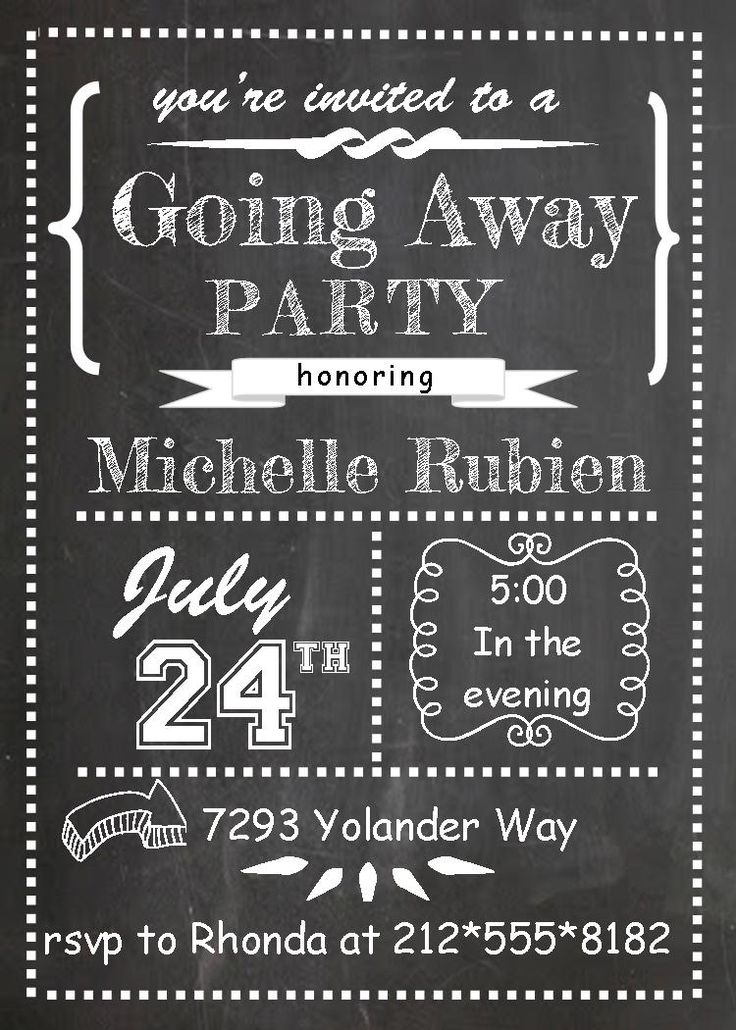Going Away Party invitations fall 2014
