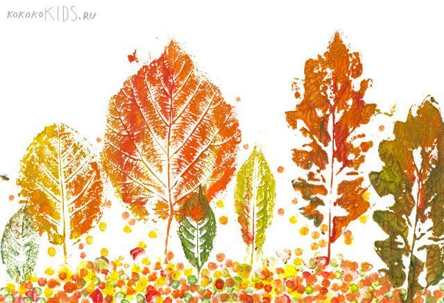 Afdrukken van blaadjes m.b.v. plakkaatverf in de herfstkleuren.