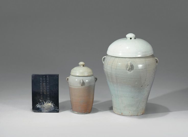 Dynastie Joseon, v. 1485 Porcelaine blanche, pierre National Museum of Korea inv. ssu12398