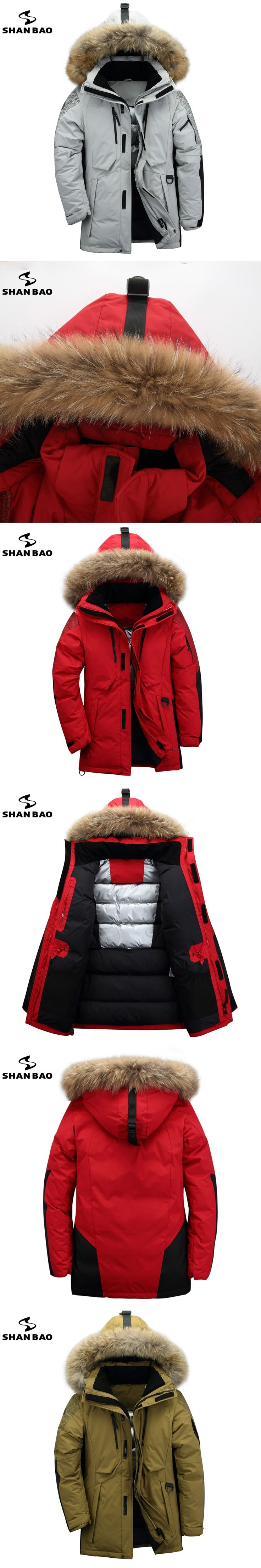 Men's brand hooded down jacket 2017 winter luxury high quality clothing thickening warm fur Russian down jacket red black gray'