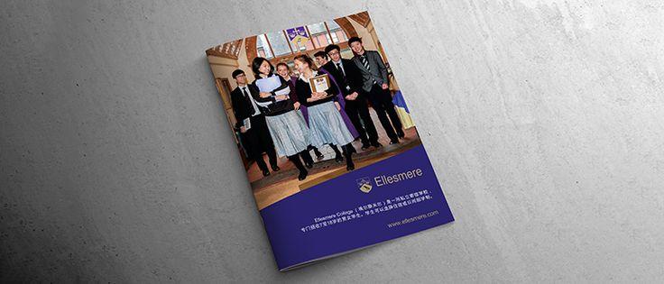 Ellesmere College International Prospectus 2015