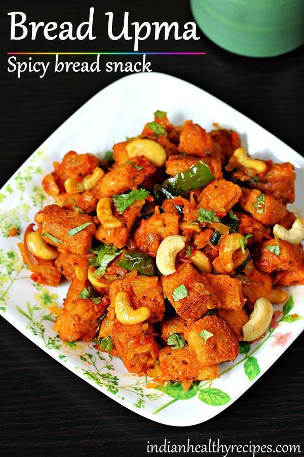 Bread Upma Recipe How To Make Bread Upma Recipe Upma Recipe Breakfast Recipes Indian Indian Food Recipes Vegetarian
