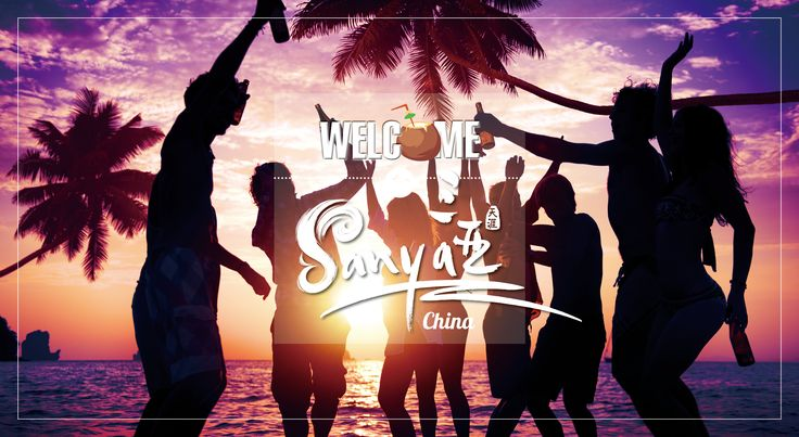 """Good news! Sanya Hearts to Hearts campaign recruitment starts from May 20th to August 17th. Join us by commenting """"I want to join #SanyaHeartstoHearts"""" below this post; then you may possibly get a mysterious gift. Want more? Follow our guideline to win a free trip to Sanya, where everything is about romance, where you can see the burning sunset with your love, where a lifelong promise is made…Learn more: #VisitSanya #SanyaHeartstoHearts"""