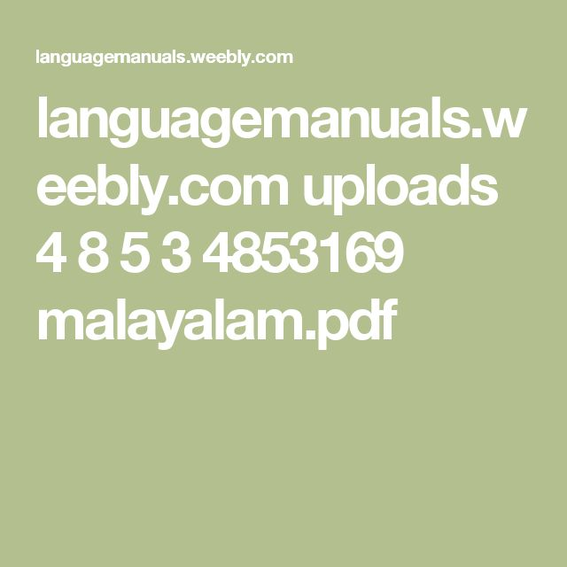 languagemanuals.weebly.com uploads 4 8 5 3 4853169 malayalam.pdf