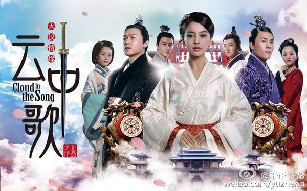 Vân Trung Ca - HTV2