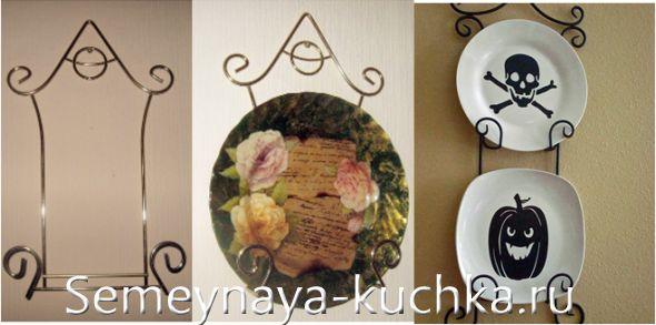 кованные подставки для тарелок на стену
