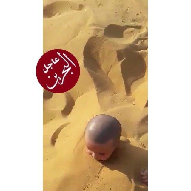 علاج لاستخراج الشحنات الكهربائية الزائدة بالجسم مشكور اخوي Frsan Albahrain سناب شات عاجل البحرين Bahrain3ajil Instagram Video Cooking Recipes Pill