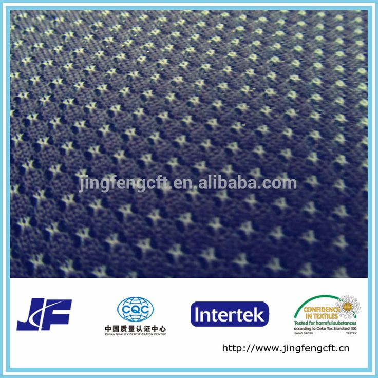 Polyester nylon tricot fabric