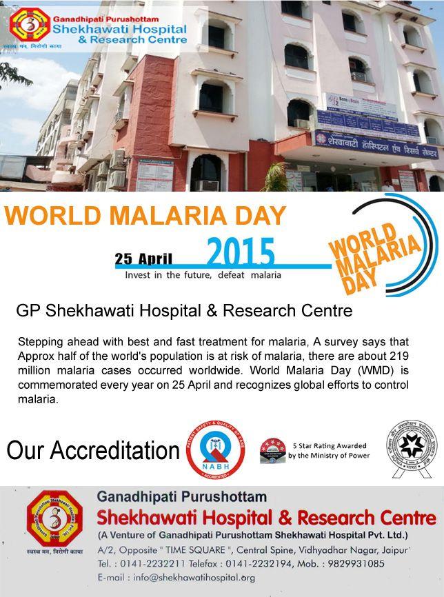 Let's fight Malaria. GP Shekhawati Hospital & Research Centre