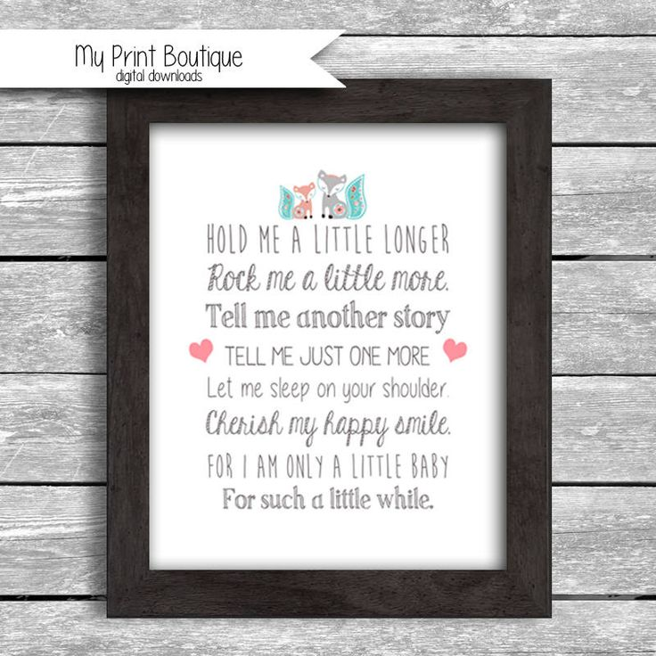 8x10 Inch Digital File or Printed And Shipped  - Levtex Baby Fiona - Pink Teal & Coral Fox Hold me a little longer, For such a little while Baby Shower Gift Nursery New Baby Quote Poem by MyPrintBoutique on Etsy