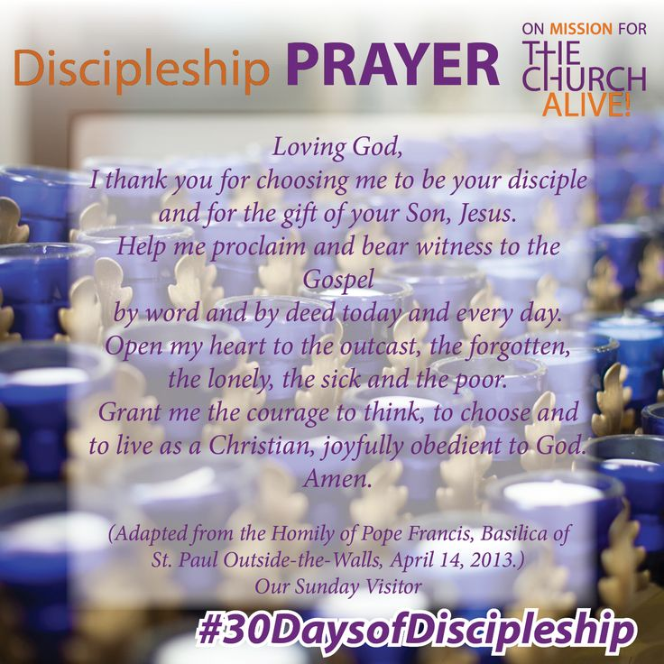 30 days of disciple pdf