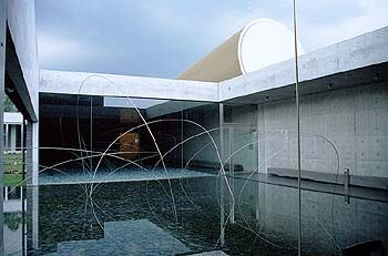 Nagi Museum Of Contemporary Art (Nagi MOCA)(奈義町現代美術館) http://www.town.nagi.okayama.jp/moca/
