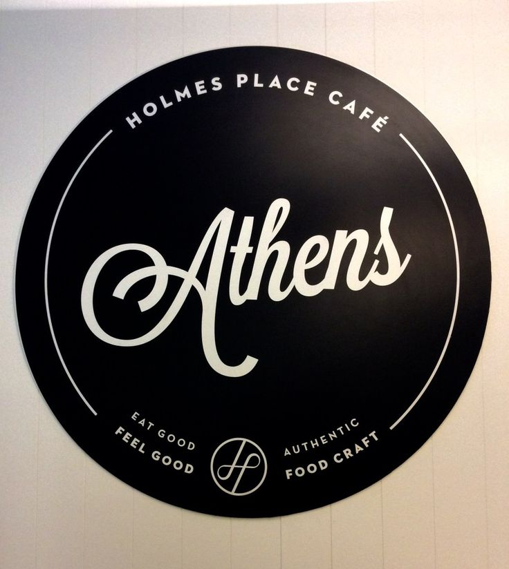 Holmes Place Cafe Athens - a perfect place for lunch!
