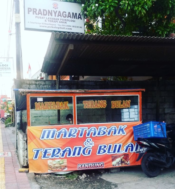 A martabak cart in Denpasar, Bali, Indonesia. Martabak & terang bulan are among the Indonesian street foods that are too often looked over by travellers to Bali & Indonesia.