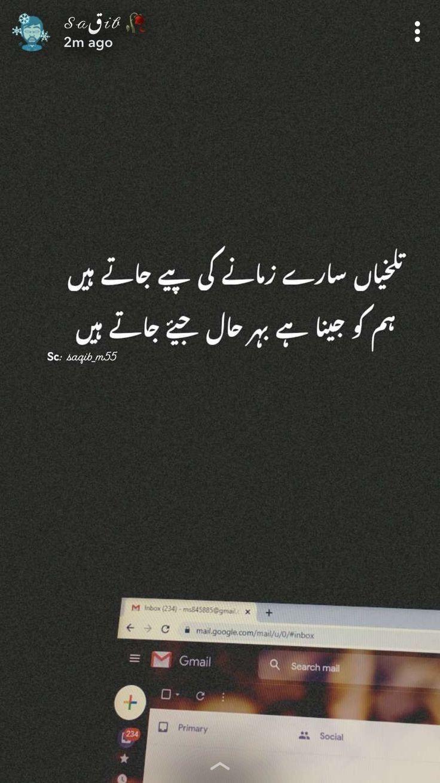Pin By Malang Khan On Poetry In 2020 Urdu Love Words Poetry Feelings Urdu Words