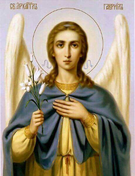 26 июля СОБОР АРХАНГЕЛА ГАВРИИЛА С Праздником! Деве Пресвятой из Назарета, Преблагословенной меж женами, Вдруг предстал, блистая дивным светом, Гавриил Архангел со словами:  «Радуйся, Господь с Тобою, Дево! Дево, Благодатная Мария, От тебя родится  Царь вселенной – Божий Сын, Спаситель всему миру!»