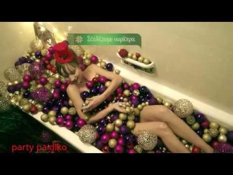 Jumbo Xmas 43 Έως και 36 μέρες για τα Χριστούγεννα