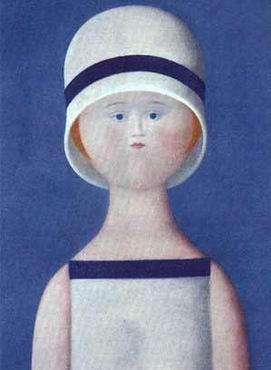 ANTONIO BUENO   1918-1984  Zelda
