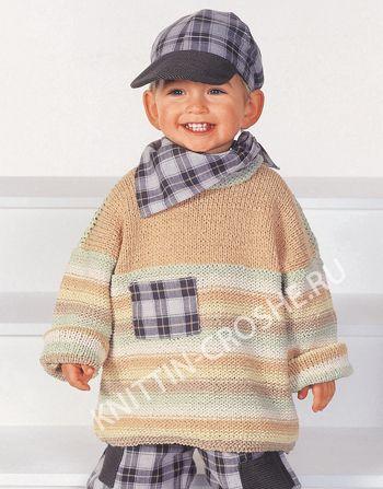 Вязаный спицами джемпер для мальчика