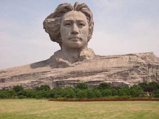 Giant Head of Mao Zedong – Changsha, China - Atlas Obscura