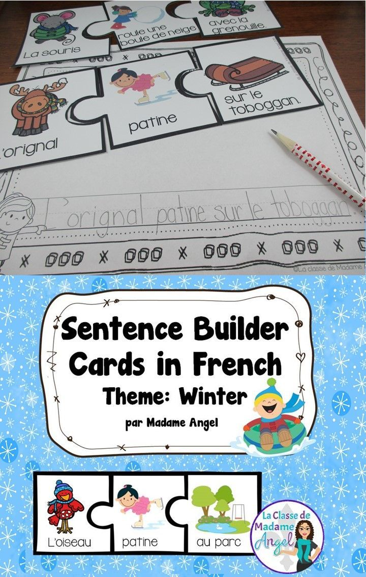 C'est l'hiver!  Crée les phrases folles!  Sentence builder cards in French!  What a great idea for early learners.