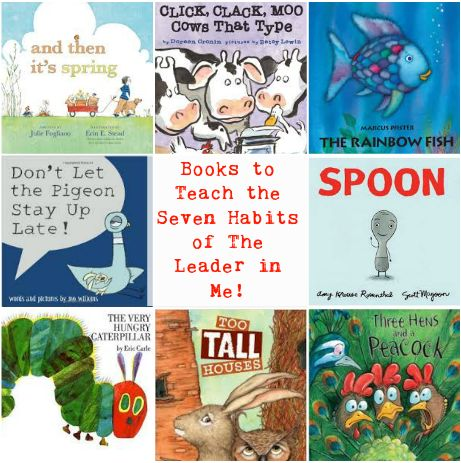 Use these books to teach the seven different habits from The Leader In Me. Your students will love these read-alouds and they give you a perfect jumping off point for discussing each habit.