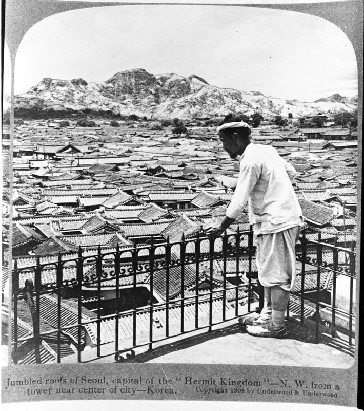 seoul, korea in 1904