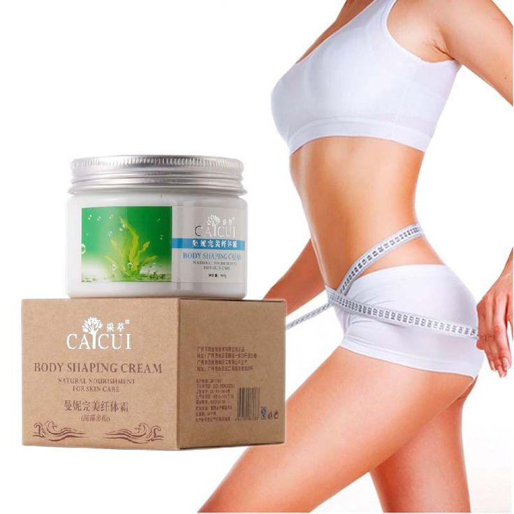 New Powerful Weight Loss Slimming Cream Slim Body Anti Cellulite Slimming Products To Lose Weight And Burn Fat Creams Emagrecedo