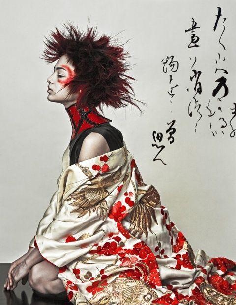 Japanese-inspired