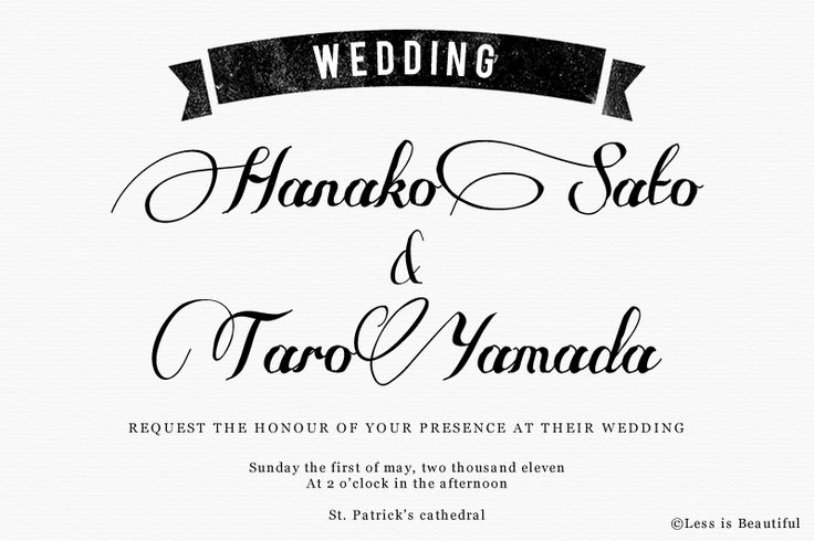 結婚式につかえるフォントまとめ(Some Weatz Swashes)