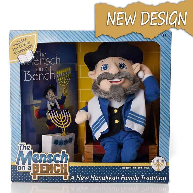 11 Best I See A Mensch On A Bench Images On Pinterest