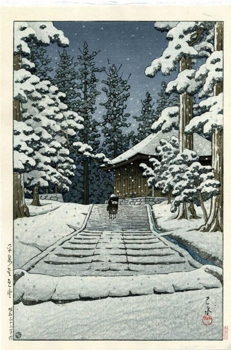 "The Sketchbooks of KAWASE Hasui  ""Konjikido in Snow, Hiraizumi"" (1957)"