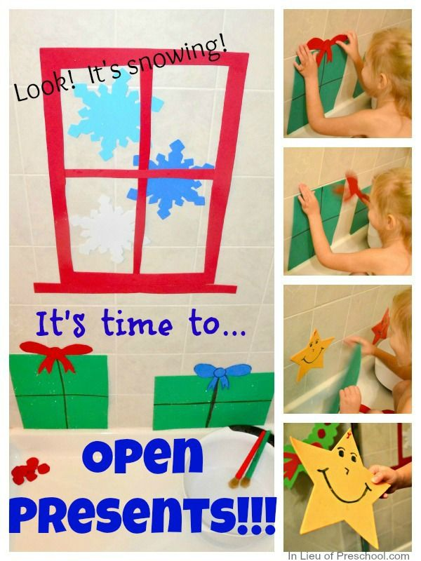 Here's a fun way to let your children open Christmas presents over and over again!  Great for pretend!