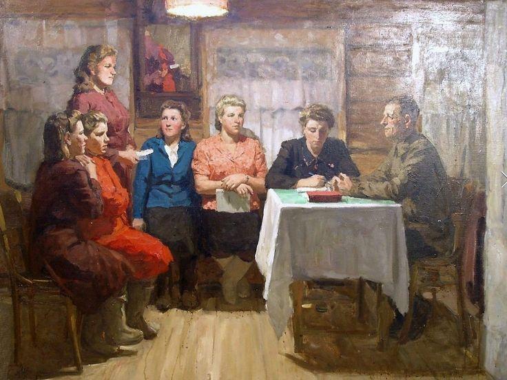 Радимова Татьяна Павловна (1916-2000) «Политзанятия»
