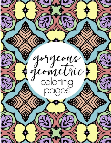 gorgeous_geometric_coloring_book