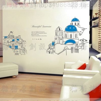 Free Shipping Wholesale and Retail Large House Mediterranean Style Wall Stickers Wall Decals Decal Home Decor